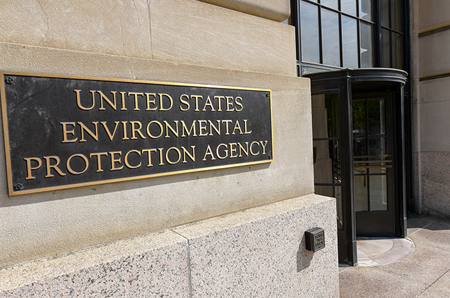 This is a photo of the EPA's main entrance.